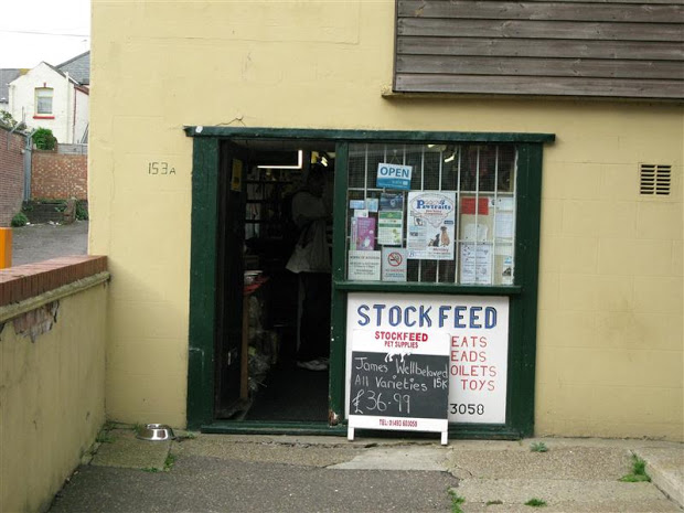 A photo of stockfeed shop.
